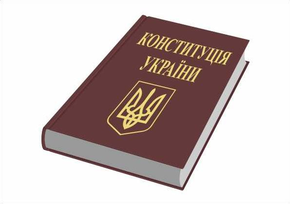 news-Ukraine-constitution-2020.jpg