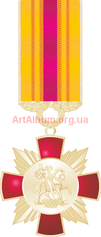 Clipart Cossacks Order of st. George (3degree)