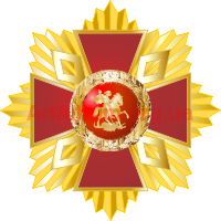 Clipart Cossacks Order of st. George (variant)