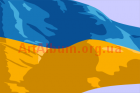 Clipart Flag of Ukraine