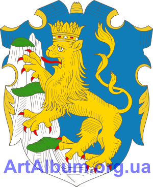 Clipart Emblem of the Ruthenian Voivodeship