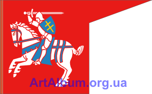 Clipart Flag of the Grand Duchy of Lithuania