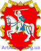 Clipart COA of the Grand Duchy of Lithuania