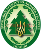 Clipart Logo State Agency of forest resources of Ukraine