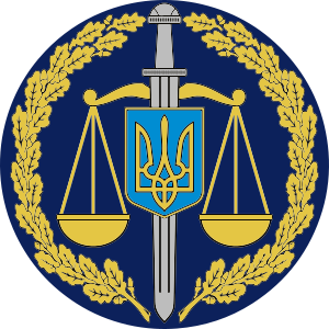 Clipart new logo of the prosecutor's office of Ukraine