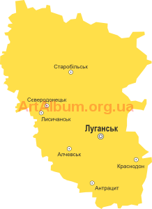 Clipart Luhansk region map
