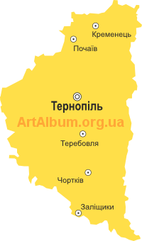 Clipart Ternopil oblast