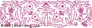 Clipart ornament with flowers
