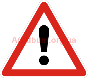 Clipart general caution sign