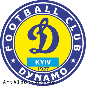 Clipart old logo of FC Dynamo Kyiv english