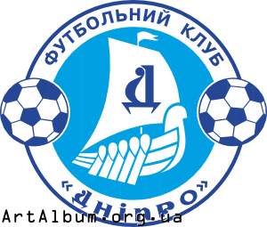 Clipart FC Dnipro Dnipropetrovsk
