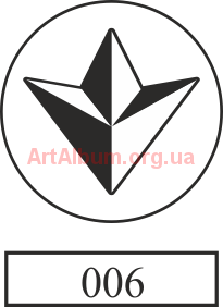 Clipart Sign of UkrSEPRO