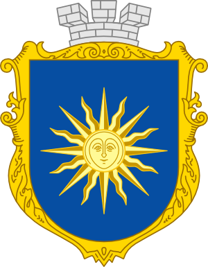Clipart coat of arms of Kamianets-Podilskyi