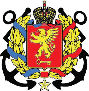Clipart coat of arms of Kerch