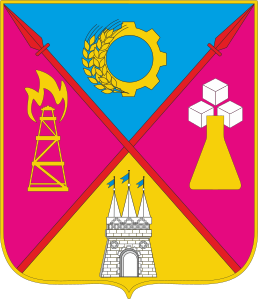 Clipart Lokhvytsia raion coat of arms