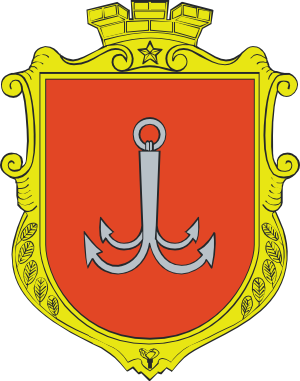 Clipart coat of arms of Odesa