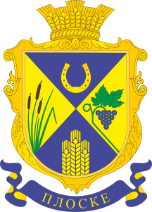Clipart Ploske village coat of arms