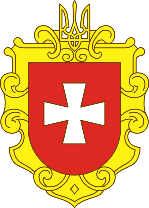 Clipart Rivne region coat of arms