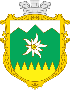 Clipart Vorokhta coat of arms