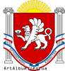 Clipart Coat of arms of Crimea