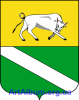 Clipart coats of arms of Verhniodniprovsk