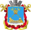 Clipart Coat of arms of Mykolaiv