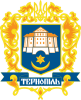Clipart coat of arms of Ternopil