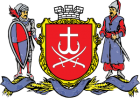 Clipart Big coat of arms of Vinnytsia