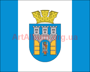 Clipart flag of Ivano-Frankivsk