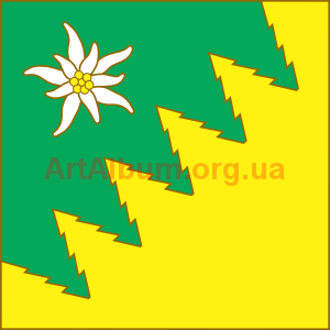 Clipart Flag of Vorokhta