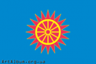 Clipart Obukhiv raion flag