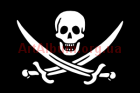 Clipart pirates flag