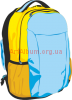 Clipart yellow-blue backpack