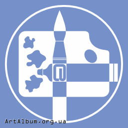 Clipart icon - painter