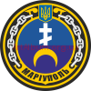 Clipart chevron minesweeper Mariupol